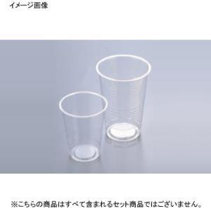 プラスチックカップ 03095 7オンス (2500個入) lachance