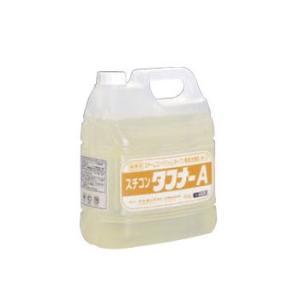 洗浄剤スチコンタフナーA 4kg lachance