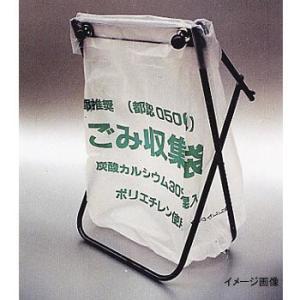 ゴミ袋スタンド マグネット 付 45L (リットル) 用 lachance