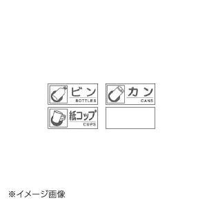 分別シールB セット セキスイ (4枚入) lachance