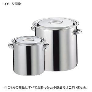 18-8(ステンレス) キッチンポット / 寸胴鍋 板ハンドル手付 22cm lachance