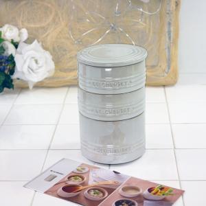 ル・クルーゼ(Le Creuset) スタッキング・ラムカンセット ホワイトラスター (日本正規販売品)|lachance