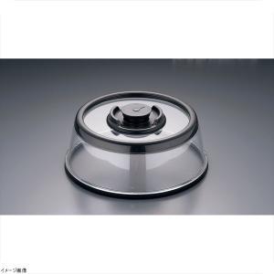プレスドーム トール ブラック 2075T スモール