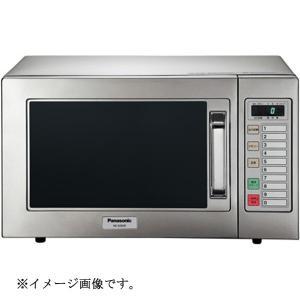 パナソニック 業務用 電子レンジ NE-921G50Hz|lachance
