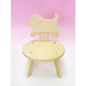 木のおもちゃ 子供椅子ひじ掛無(いぬ)犬ちゃん|lachance