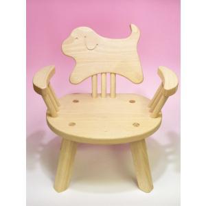 木のおもちゃ 子供椅子ひじ掛付(いぬ)犬ちゃん|lachance