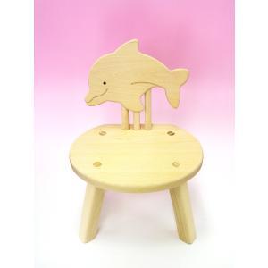 木のおもちゃ 子供椅子ひじ掛無(いるか)イルカ|lachance