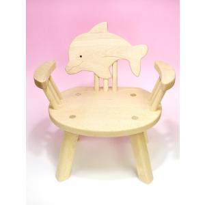 木のおもちゃ 子供椅子ひじ掛付(いるか)イルカ|lachance