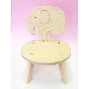 木のおもちゃ 子供椅子ひじ掛無(ぞう)ゾウさん|lachance