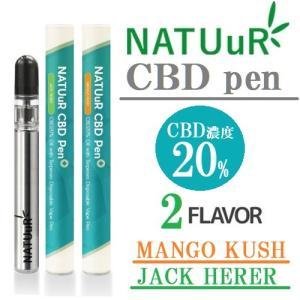 CBD ナチュールPen Plus テルペン配合  CBD20% 高濃度 使い捨てタイプ