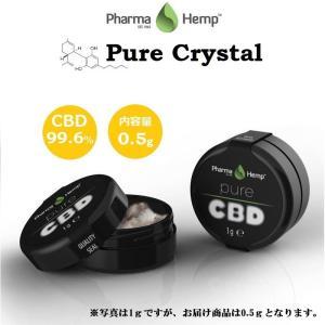 CBD クリスタル パウダー ファーマヘンプ CBD 99.6% 0.5g  アイソレート 高純度 ...