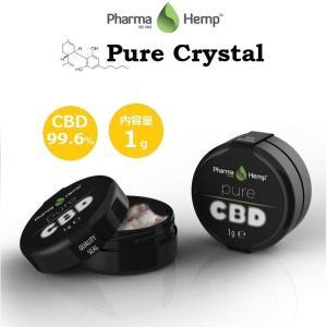 CBD クリスタル パウダー ファーマヘンプ CBD 99.6% 1.0g  アイソレート 高純度 ...