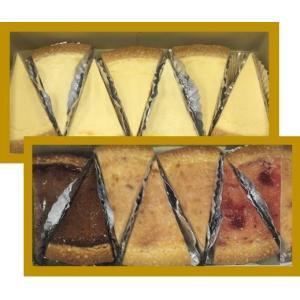 定番の濃厚チーズケーキの2箱セット lacollaboration