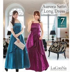 気になる部分を隠して綺麗なシルエットの Aライン姫ロングドレス|lacoona