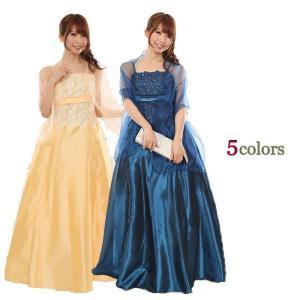 ロングドレスパーティードレスキャバドレス結婚式披露宴二次会衣装発表会演奏会【】|lacoona