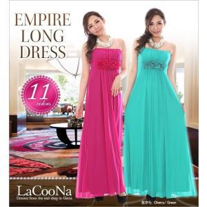 パーティードレスロングドレス ベアトップ チュールレース 結婚式 に M Lサイズ展開 同色裏地でナチュラルな美しさを生み出すロングドレス|lacoona