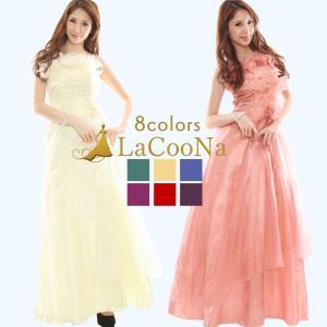 パーティードレス 披露宴 お呼ばれ 発表会 Aライン  二次会 ステージ 衣装 胸元の花&スパンの飾りがシンプルなドレスに華を添えるAライン姫ロングドレス|lacoona