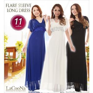 ラクーナオリジナル お客様のご要望にお答えして改良した大人気のロングドレス|lacoona