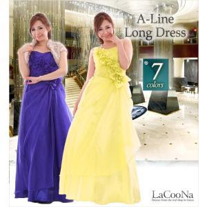 メリハリシルエットで美ラインを描くAラインの姫ロングドレス 演奏会 舞台 衣装 ステージ衣装 パーティードレス 結婚式 二次会|lacoona