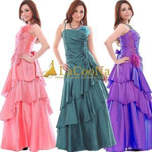嬉しいLサイズが追加 スカートの3段ティアードが優美でエレガントなAラインの姫ロングドレス|lacoona