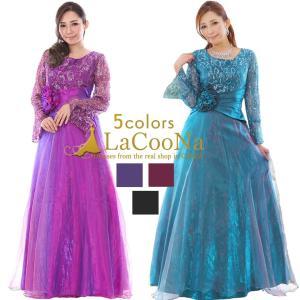 フレアーの長袖が大人綺麗なAライン姫ドレス 演奏会 舞台衣装 ステージ衣装 パーティードレス 結婚式 二次会 キャバドレス|lacoona