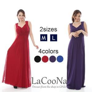 M Lサイズ展開 安定感有る幅広ショルダーのロングドレス 演奏会 舞台衣装 ステージ衣装 パーティードレス 結婚式 二次会 キャバドレス|lacoona