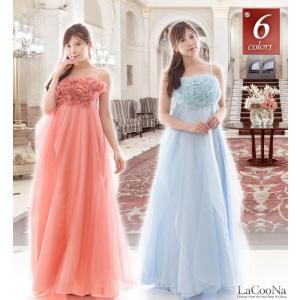 スイートなコサージュが華やぐエンパイアラインの姫ロングドレス 演奏会 舞台衣装 ステージ衣装 パーティードレス 結婚式 二次会|lacoona