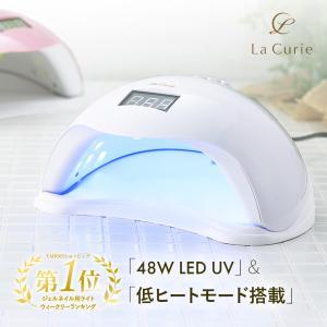 LED & UV ネイルライト 48W 業界注目低ヒート機能 全ジェル対応 CCFL不使用 自動感知センサー ジェルネイル・レジン用【安心の6カ月保証付き】