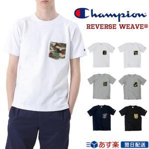 チャンピオン Champion リバースウィーブ 迷彩柄 ポケット付きTシャツ ホワイト グレー 厚...