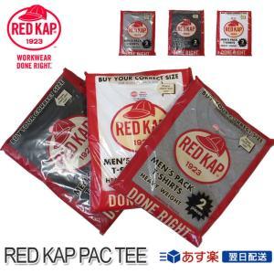 レッドキャップ REDKAP クールネックTシャツ ヘビーウエイトTシャツ 2枚組 Tシャツ 半袖 無地 2パック Tシャツ SK2PJ