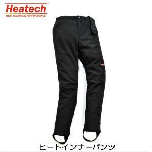 走行風で冷えるヒザ関節や下半身を暖めるインナーパンツ。 細身のデニムの中に穿いてもゴワつかない薄さと...