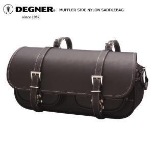 DEGNER DEGNER マフラー側対応ナイロンサドルバッグ NB-44  NB-44