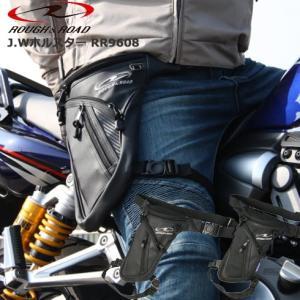 ROUGH&ROAD J.Wホルスター 女性 バイク レッグバッグ ヒップバッグ RR9608