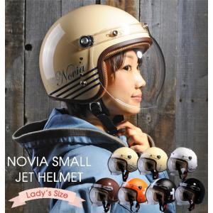ジェットヘルメット オープンフェイスヘルメット シールド付き レディース 女性用 バイク かわいい ...