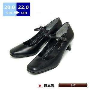 小さいサイズ パンプス 20cm 20.5cm 21cm 21.5cm 22cm センチ ストラップパンプス 婦人靴 レディース靴 ヒール5cm