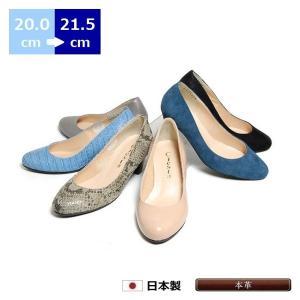 小さいサイズ パンプス 20cm 20.5cm 21cm 21.5cm センチ プレーンパンプス ヒール5cm 本革 黒 青 レディース靴 婦人靴