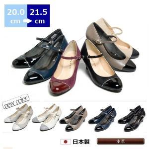 小さいサイズ パンプス 20cm 20.5cm 21cm 21.5cm センチ アンクルストラップパンプス シンデレラサイズ レディース靴