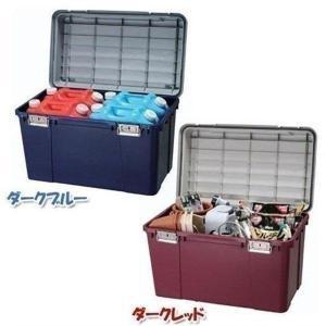 収納ボックス KB-780 野外収納 屋外 野外...の商品画像