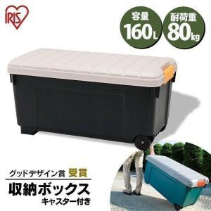 RVボックス 1000 アイリスオーヤマの関連商品7