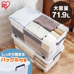 衣装ケース プラスチック ロック キャスター付き TFC-3...