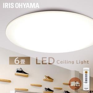 LEDシーリングライト 6畳 調色 3300l...の関連商品8