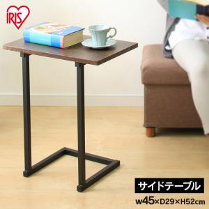 iris_coupon  小物やよく使うものを置くのに便利なサイドテーブル。 ソファやベッド、テーブ...
