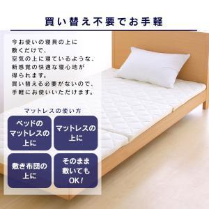 マットレス 折りたたみ シングル 三つ折り 寝具 エアリーマットレス アイリスオーヤマ エアリースムースマットレス MASMS-S|ladybird6353|11