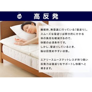 マットレス 折りたたみ シングル 三つ折り 寝具 エアリーマットレス アイリスオーヤマ エアリースムースマットレス MASMS-S|ladybird6353|13