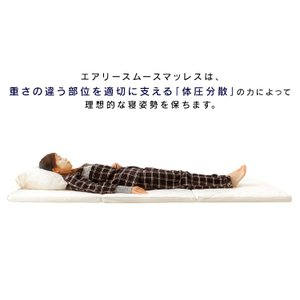 マットレス 折りたたみ シングル 三つ折り 寝具 エアリーマットレス アイリスオーヤマ エアリースムースマットレス MASMS-S|ladybird6353|09