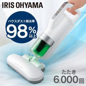 iris_coupon 軽くて、パワフルなふとんクリーナー。 業界最軽量クラス1.6kg(※2016...