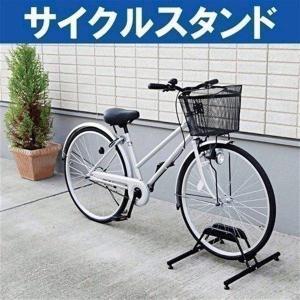 自転車置き場 スタンド 1台用 BYS-1 アイ...の商品画像