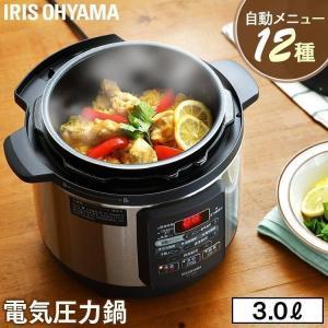 圧力調理でいつもの調理時間を短縮できる電気圧力鍋です。 30〜100℃の温度調整もできる為、圧力調理...