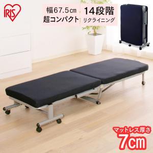 ベッド マットレス シングル 折りたたみベッド リクライニング コンパクト OTB-MN  iris...