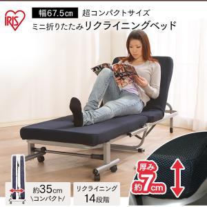 ベッド 折りたたみベッド リクライニングベッド 簡易ベッド シングル リクライニング OTB-MNコンパクト 組立簡単|ladybird6353|02